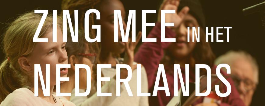 Zing mee in het Nederlands